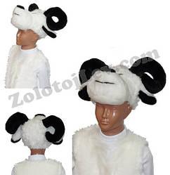 Карнавальная маска Барашек