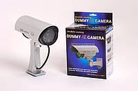 Муляж камеры видеонаблюдения (камера-обманка) Dummy Ir Camera