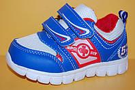 Детские кроссовки  ТМ Том.М Код 0598-Е размеры 21-26