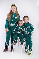 Зелёный детский спортивный костюм  Найк двойка (девочка,мальчик)  Арт-5017/44