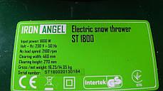 Снегоуборщик Iron Angel 1800, фото 3
