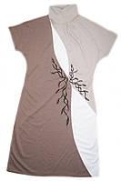 Платье женское трикотажное с коротким рукавом