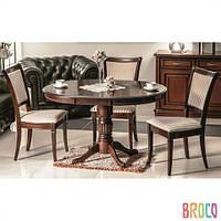 Деревянный стол Signal Margo