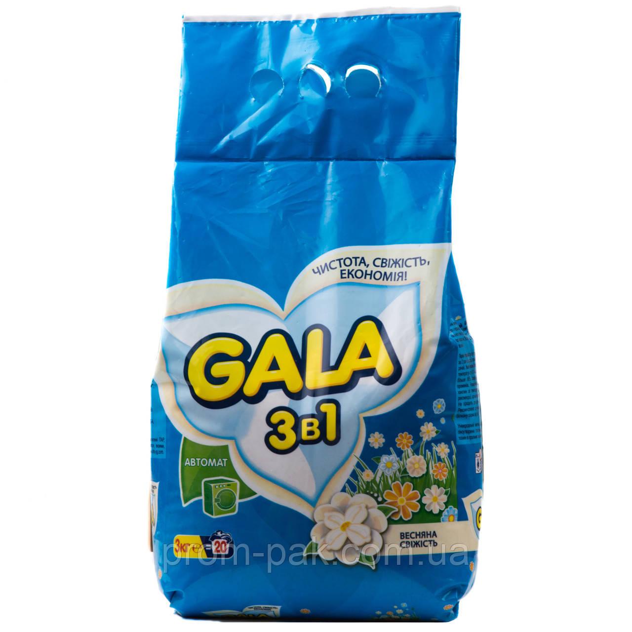 Gala пральний порош авт 4 кг для кольорових речей Морська свіжість