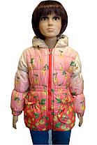 Демисезонная куртка для девочки ягодка, фото 2