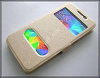 Золотистый чехол-книжка DW Case для смартфона Samsung Galaxy Grand Prime G531H G530H, фото 1