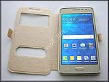 Золотистый чехол-книжка DW Case для смартфона Samsung Galaxy Grand Prime G531H G530H, фото 2