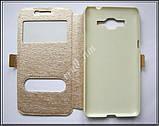 Золотистый чехол-книжка DW Case для смартфона Samsung Galaxy Grand Prime G531H G530H, фото 3