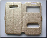 Золотистый чехол-книжка DW Case для смартфона Samsung Galaxy Grand Prime G531H G530H, фото 5