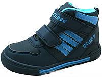 Детские кроссовки для мальчика Clibee