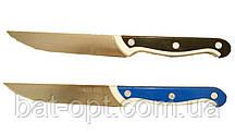 """Нож с пластик. ручкой 5"""" (цветная ручка,3 цвета) 12 шт/уп"""