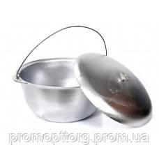 Казан алюминиевый походно-туристический с крышкой и дужкой 9 л