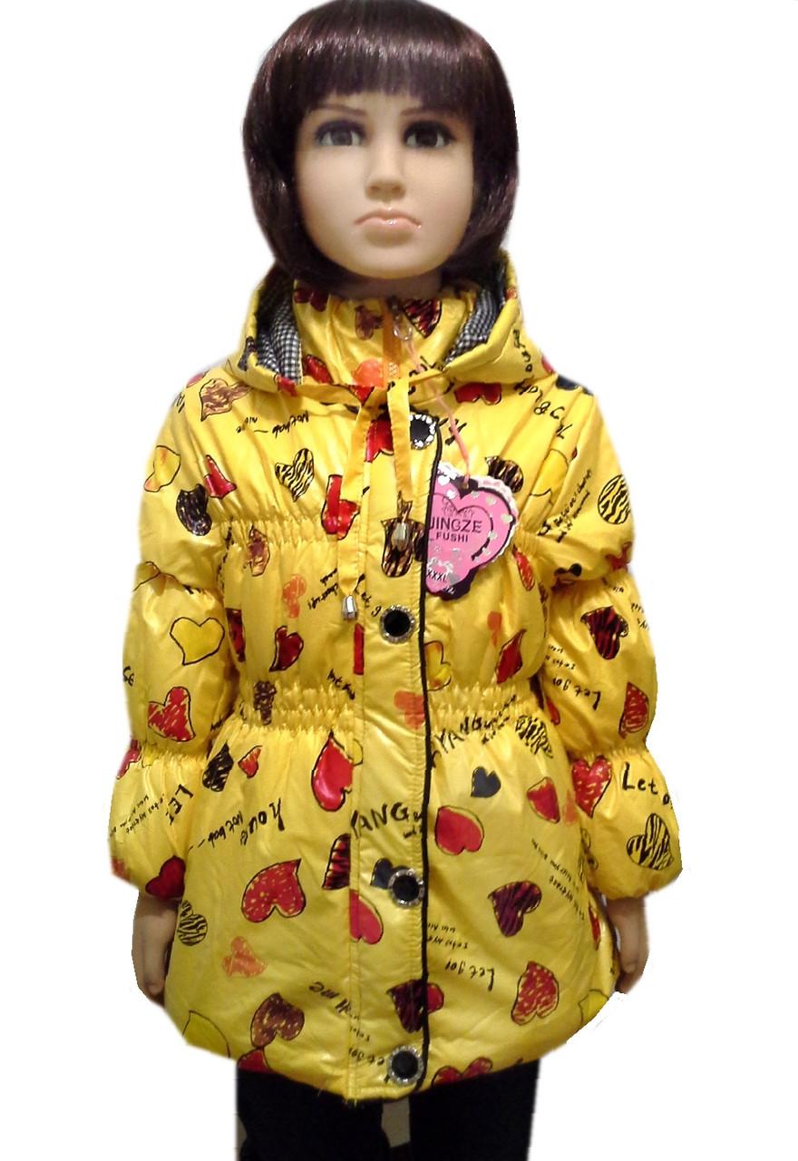 Куртка демисезонная сердечки
