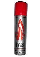 Газ металл серый для зажигалок 80мл. 10/100