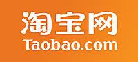 Доставка товаров с TaoBao!