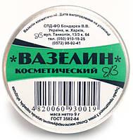 Вазелин в метал. уп 9гр. (100шт/уп)