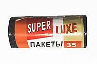 Пакеты для мусора SuperLux 35л 15шт