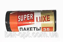 Мешки для мусора  SuperLux 35л/15шт