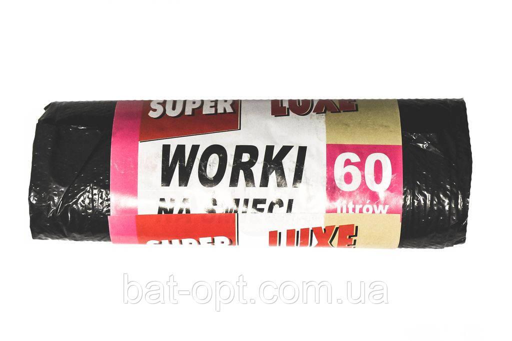 Пакеты для мусора SuperLux 60л 10шт