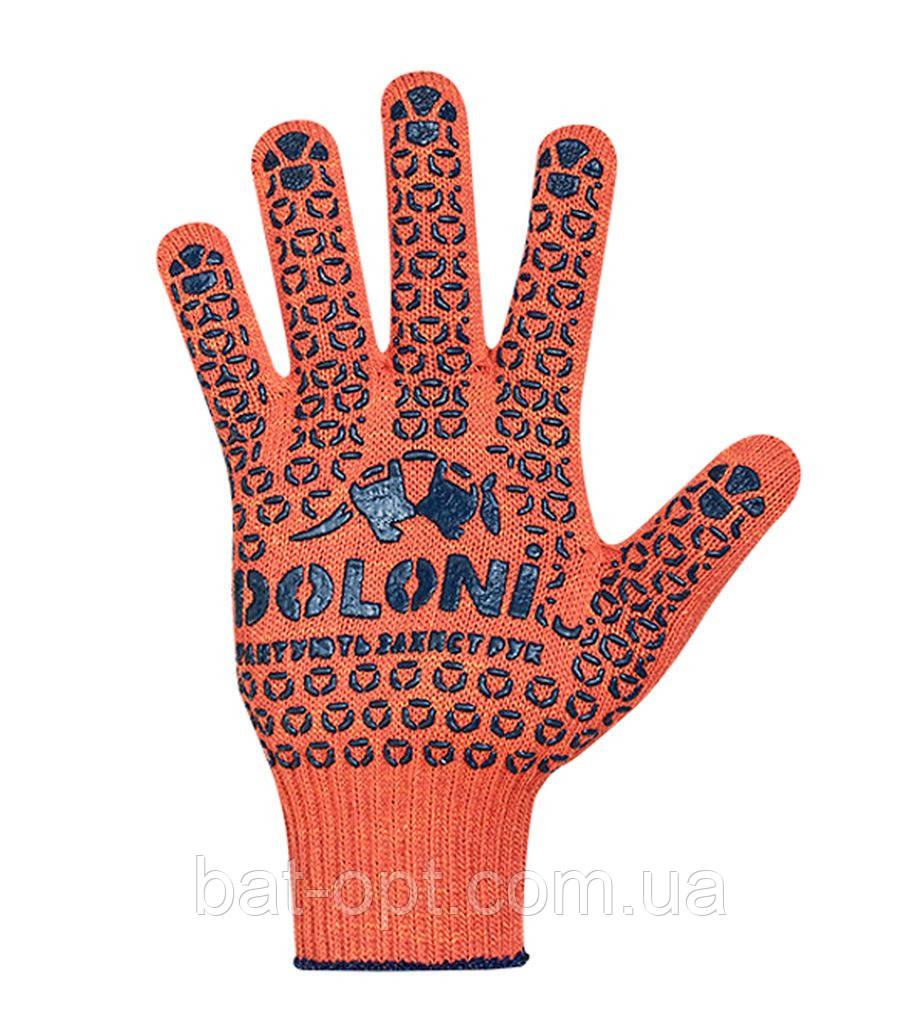 Перчатки DOLONI №526 Х/Б Оранжевые 10 класс