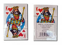 Карты Король 54картКарты  (10шт/уп, 100шт/ящ)