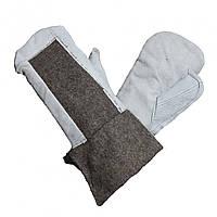 Вачеги рукавицы жаростойкие ( для металлургов и сталеваров)