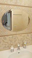 Зеркало Овал 700х500 мм