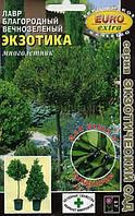 Семена Лавр Благородный Вечнозеленый Экзотика 1,5 грамма  Аэлита