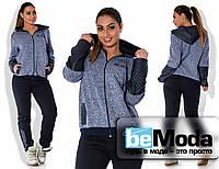 Удобный спортивный костюм больших размеров из комбинированной ткани темно-синий