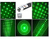 Лазерная указка Green Laser Pointer 200 мВт+ 5 насадок. , фото 2