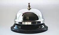 Колокольчик настольный Механический звонок для ресепшн, ресторана, кафе, бара, отеля