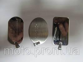 Жетон  нержавеющая сталь с алмазной гравировкой