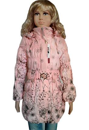Куртка демисезонная ромашка, фото 2