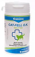 Витамины для кошек Canina Cat-Fell O.K. (Канина Сат-Фелл О.К.) 100 шт