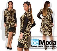 Нарядное женское платье украшенное стразами с шифоновой накидкой черное с леопардовым
