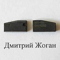 Транспондер Toyota G chip