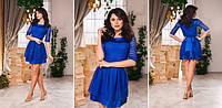 Платье -  OB357