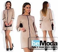 Короткое женское платье для пышных дам с милой отделкой на рукавах бежевое