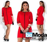 Короткое женское платье для пышных дам с милой отделкой на рукавах красное