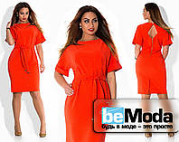 Оригинальное женское платье больших размеров с вырезом на спинке оранжевое