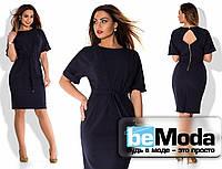 Оригинальное женское платье больших размеров с вырезом на спинке темно-синее