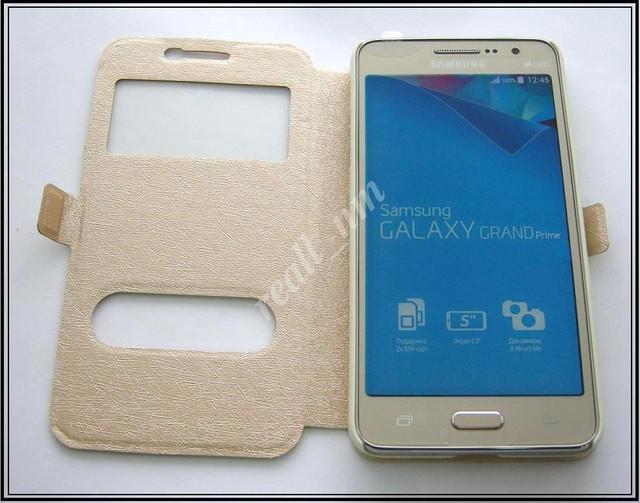 купить чехол Samsung Grand Prime