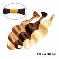 """Высококачественные весовые волосы Remy, стиль: """"Свободная волна"""""""