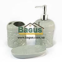 Набор для ванной комнаты керамический 3 предмета Рельеф 940-012