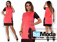 Роскошное женское платье больших размеров с гипюровыми вставками розовое