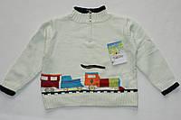 Свитер вязанный 2-3-4-5 лет для мальчика Поезд