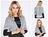 Женское вязаное болеро, Серый