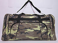 Сумка дорожная камуфляж  (БОЛЬШОЙ выбор сумок)