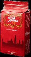 Кофе Nero Aroma Classic 0.250 молотый - Кофе Неро Арома оптом и в розницу Coffeeopt