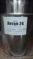 Литол 24 (17 кг.)